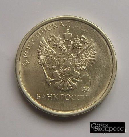 Брак 10 рублей 2016 новый герб