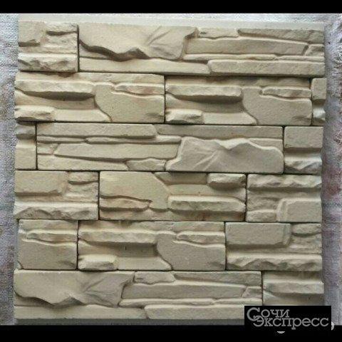 Декоративный, искусственный, облицовочный камень