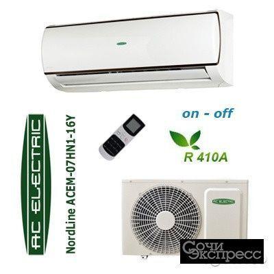 Сплит - система AC Electric