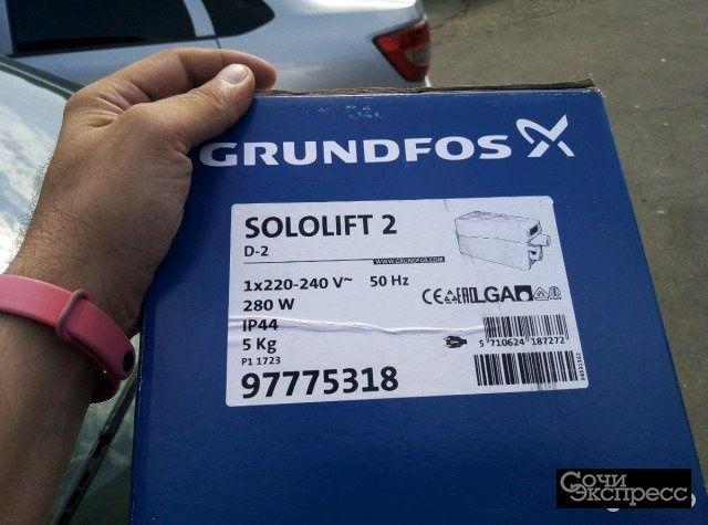 Grundfos Sololift 2 D2 насос