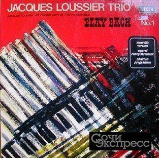 Виниловые пластинки часть 2 Jazz Blues