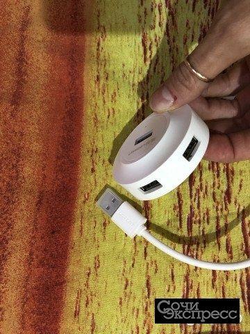 USB HAB