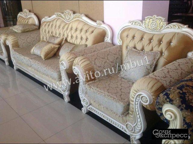 Диван + 2 кресла Джозефина (от производителя)