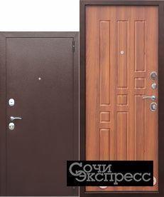 Входная Дверь Гарда 8мм Россия