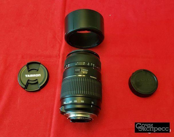 Tamron LD DI AF 70-300mm 1:4-5.6 Tele-Macro (1:2)