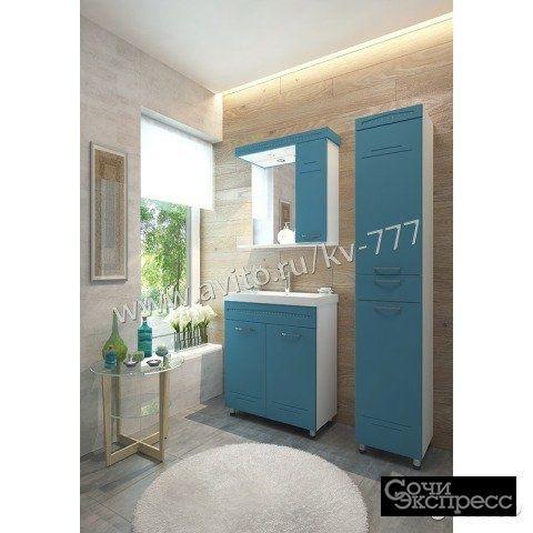 Мебель в ванную 700мм мерино