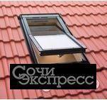 Мансардное окно фтс ю2 стандарт 94х140