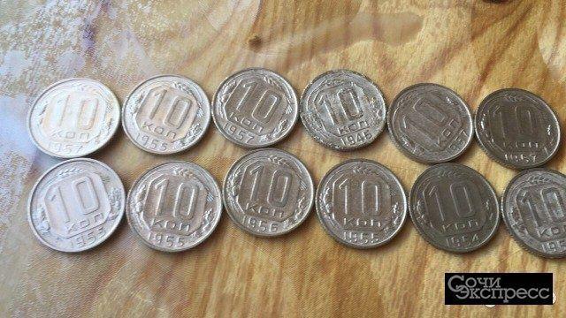 Монеты РСФСР