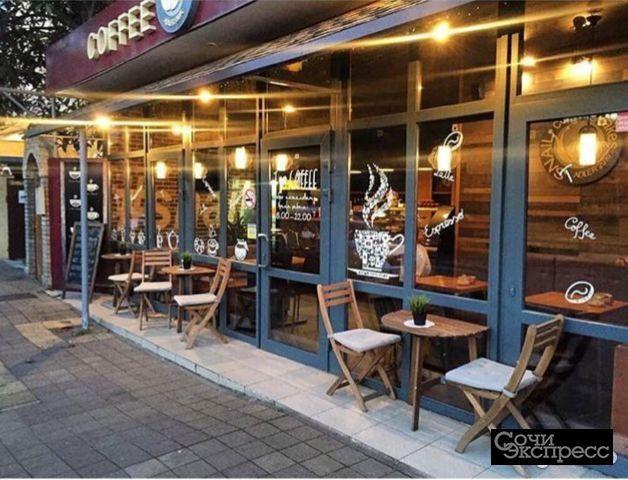 Дизайнерская кофейня