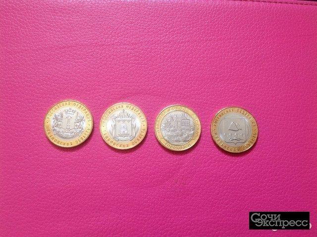 Комплект Монет Биметалл