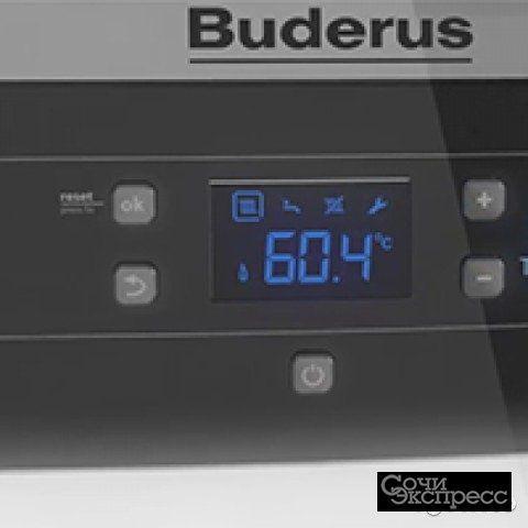 Настенный газовый котел Buderus