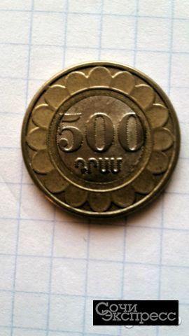 Монета 500 драмм