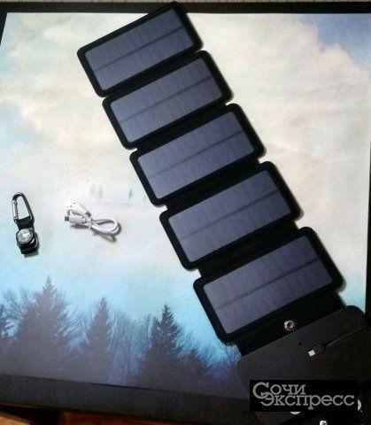Походное солнечная зарядное устройство