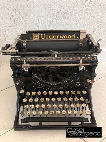 Винтажная Пишущая машинка 20-30 гг.Underwood #5