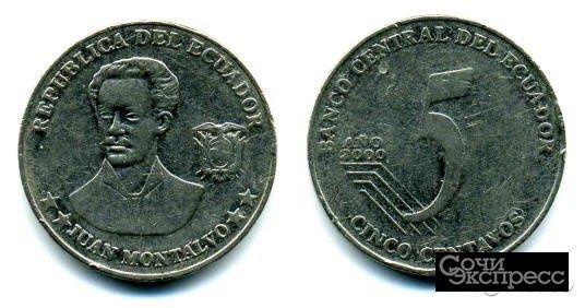 Монеты боны Эквадор гдр Финляндия Украина Евроцент