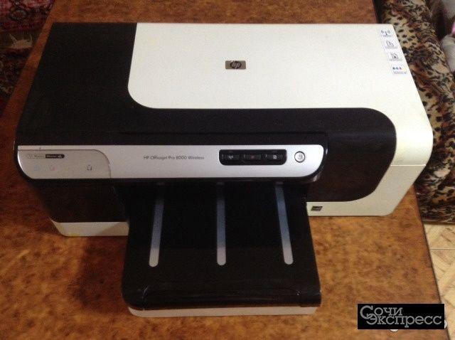Принтер HP цветная печать