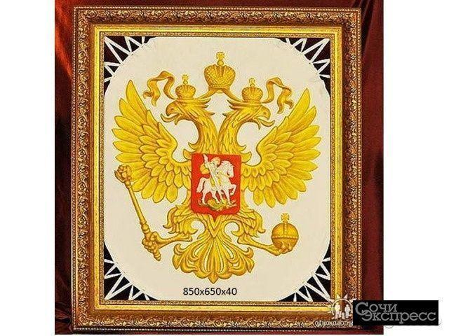 Картина барельеф герб России