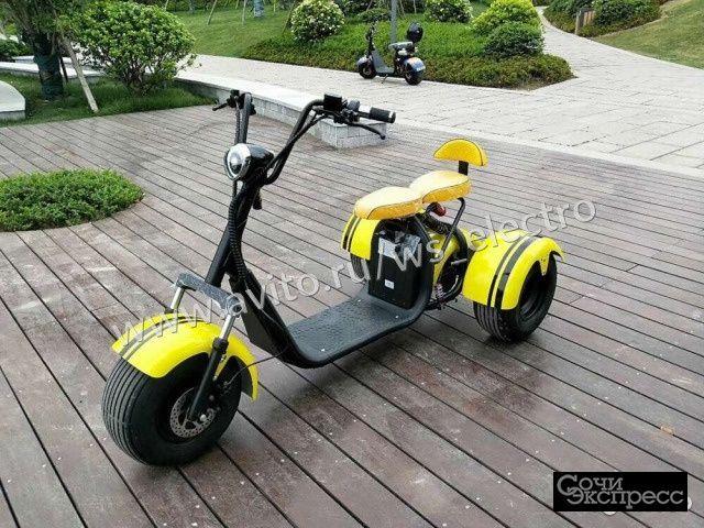 Citycoco X3 2000W