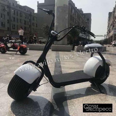 Citycoco Z4 2000W
