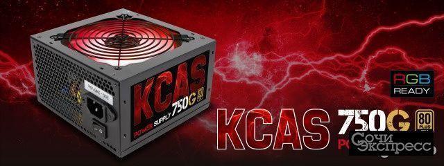 Блок питания Aerocool kcas RGB 750W (kcas-750G )