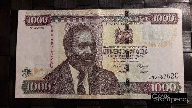 Банкнота 1000 шиллингов Кения