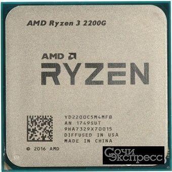 Процессор AMD Ryzen 3 2200g (с видео ядром) OEM