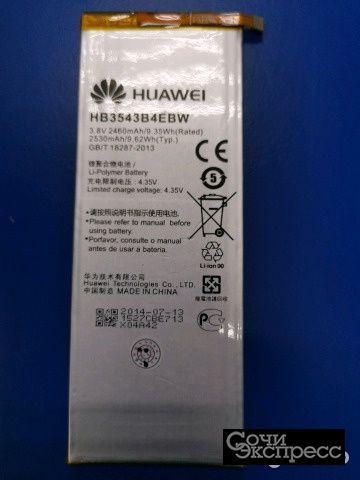 Аккумуляторная батарея Huawei Ascend P7