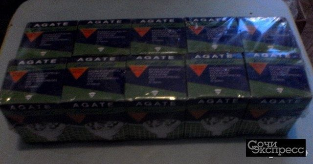 Галогенные лампочки цоколь GU5.3 на 12В 50Вт agate