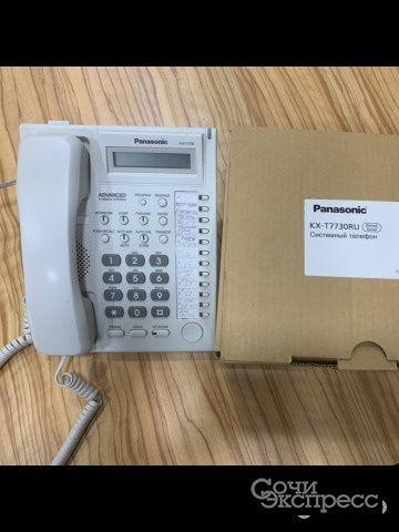 Сиситемный телефон Panasonic KX-T7030Ru