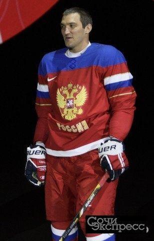 Майка для хоккея сборная России