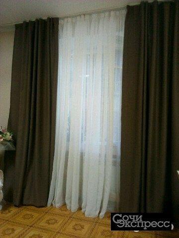 Блекаут шторы
