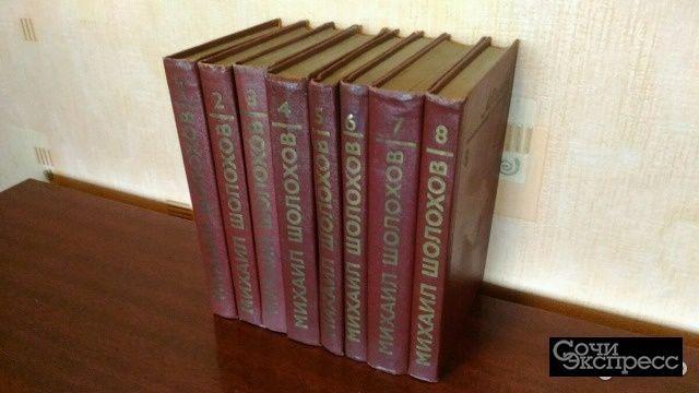 Шолохов, собрание из 8- томов