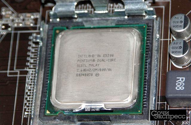 Pentium Dual-Core E5300