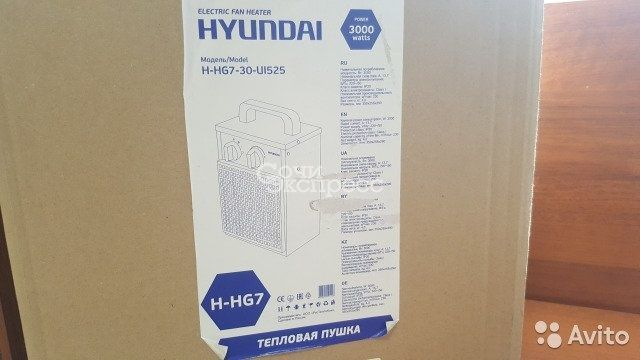 Электрическая тепловая пушка Hyundai H-HG7-30-UI52