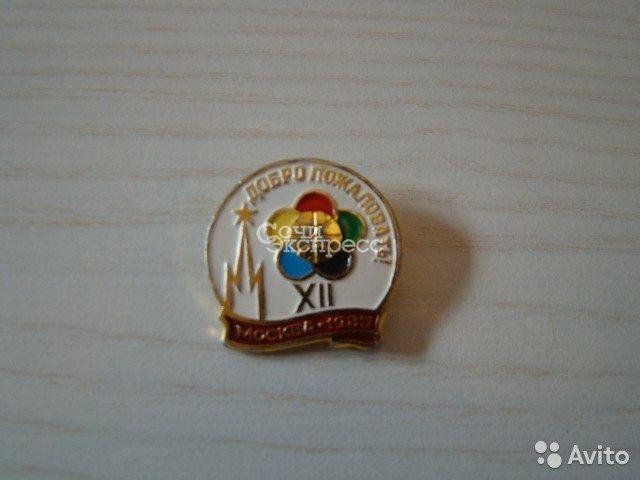 Советский значок «добро пожаловать Москва 1985 г