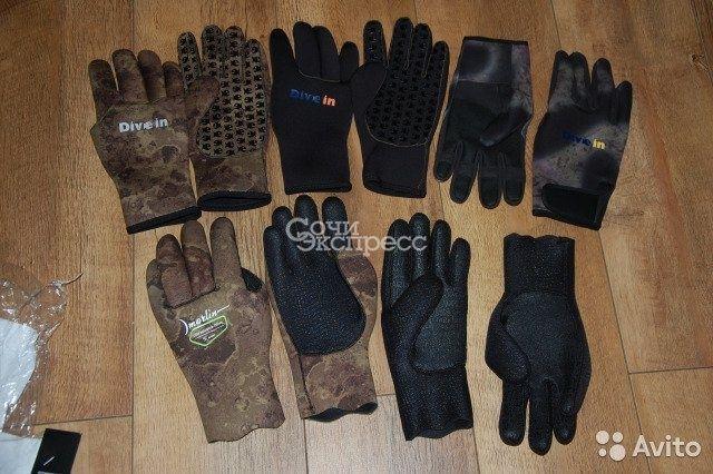 Носки и перчатки Dive In и Марлин