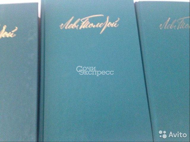Лев Толстой 12 томов