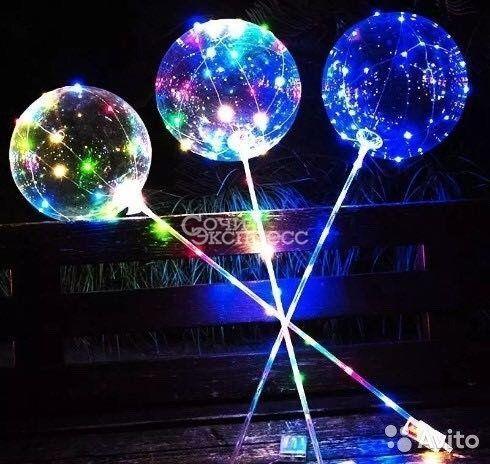 Led шары воздушные светящиеся бобо оптом купить