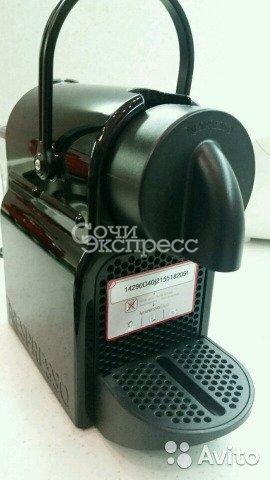 Кофемашина Delonghi капсульного типа