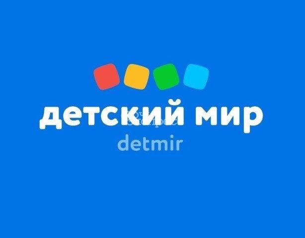 Менеджер по товару/Кладовщик