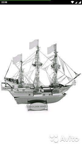3д Модель корабля из металла