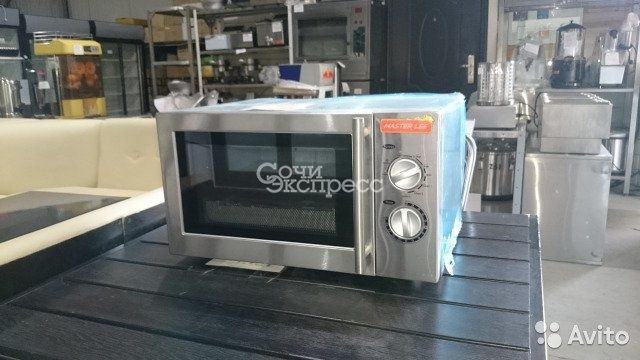 Свч печь Master Lee ML-900SL25-5s (новая)