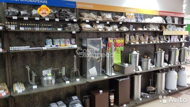Франшиза магазина самогонных аппаратов