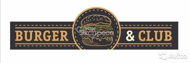 Кассир Burger and PUB