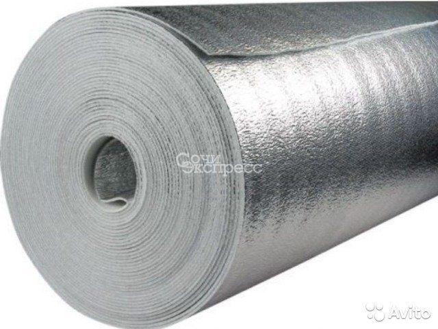 Подложка отражающая металлизированная лм 10мм 30м2