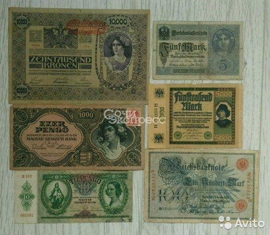 Старая Австрия Германия Венгрия