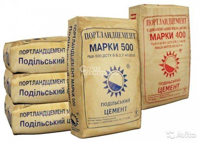 Цемент М 500 для стяжки пола и растворов 50 кг