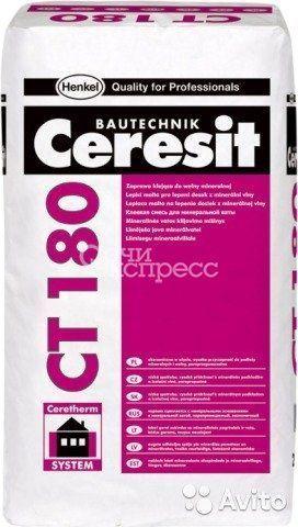 Клей для фасадного утеплителя Церезит ст 180 25кг