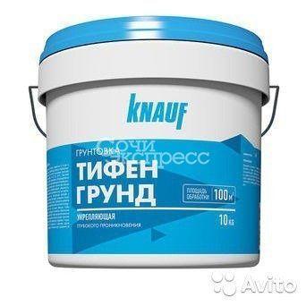 Грунтовка Кнауф Тифенгрунд 10 кг