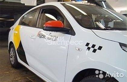 Яндекс.Такси. Водитель на авто компании